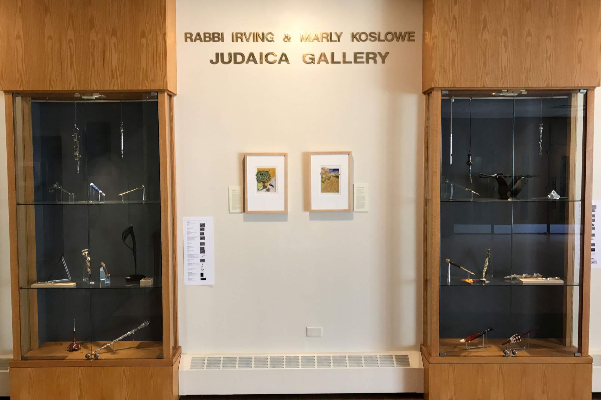 Rabbi Irving and Marly Koslowe Judaica Gallery