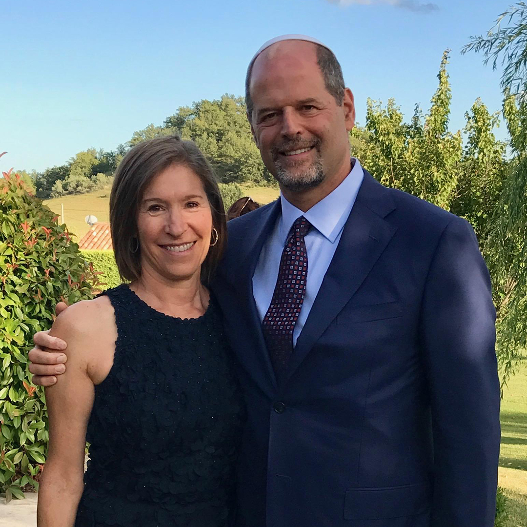 Annual Gala Honorees: Meet the Gerszbergs!