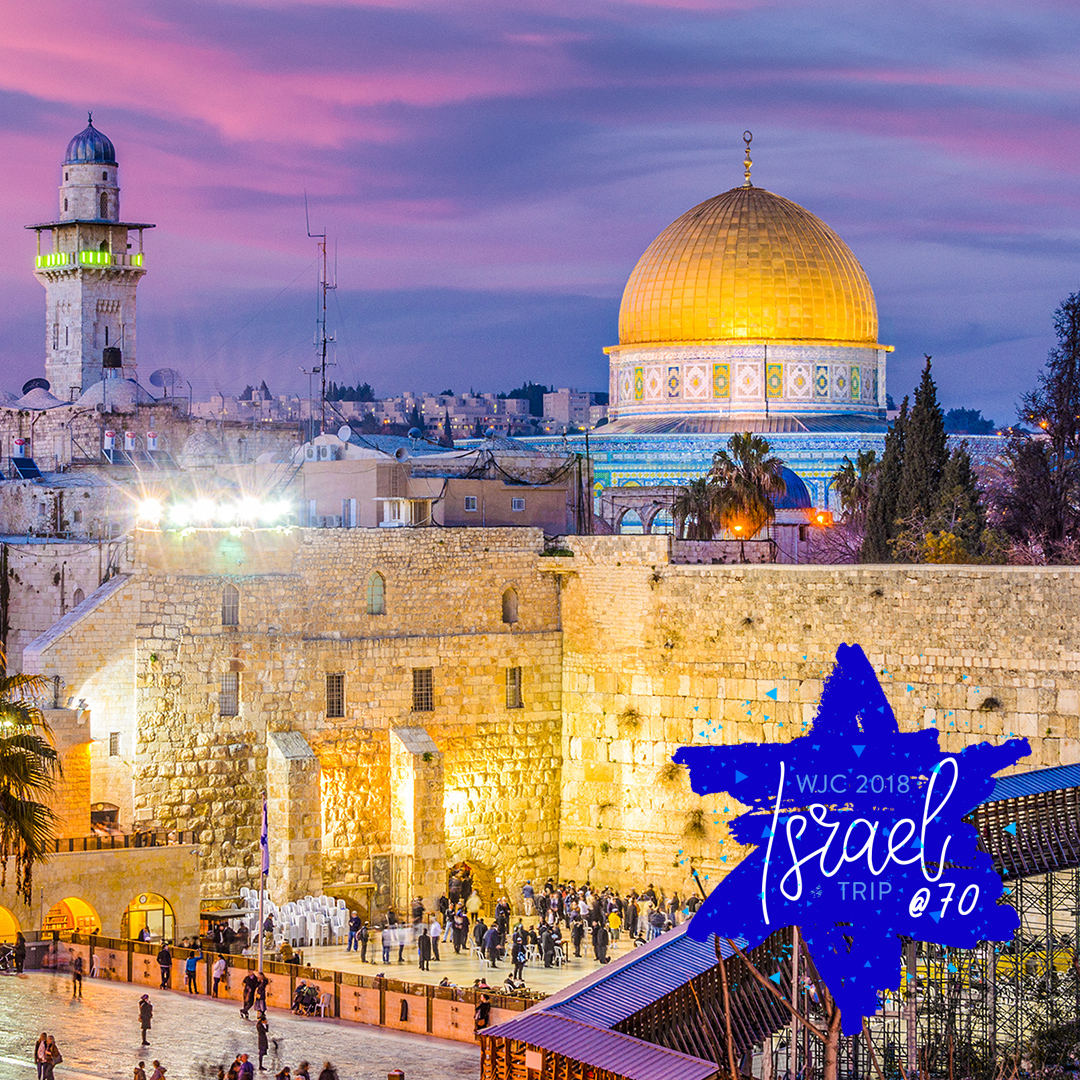 Join Us… WJC Goes to Israel