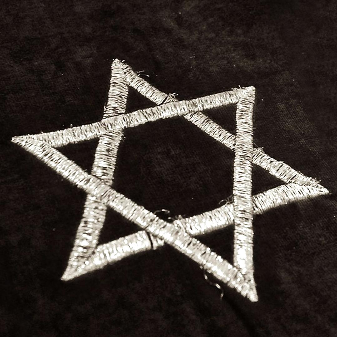 High Holiday Torah & Haftarah Readers Wanted