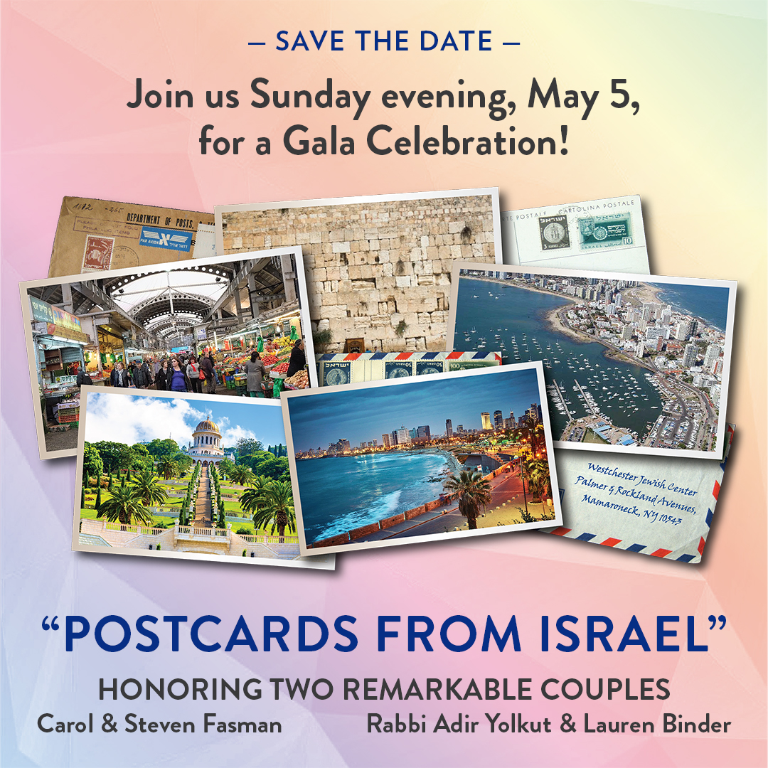 This Year's Gala: Postcards from Israel