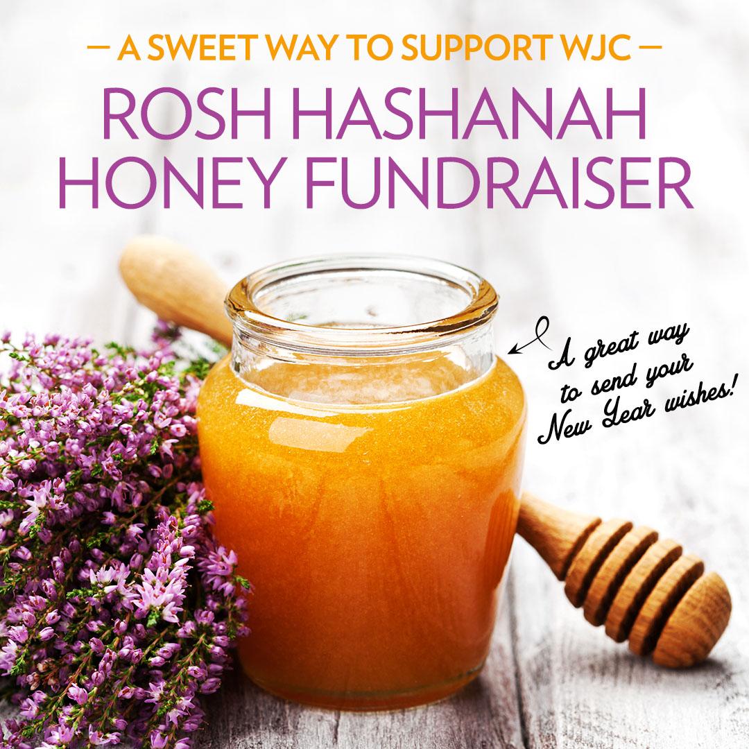 Rosh Hashanah Honey Fundraiser