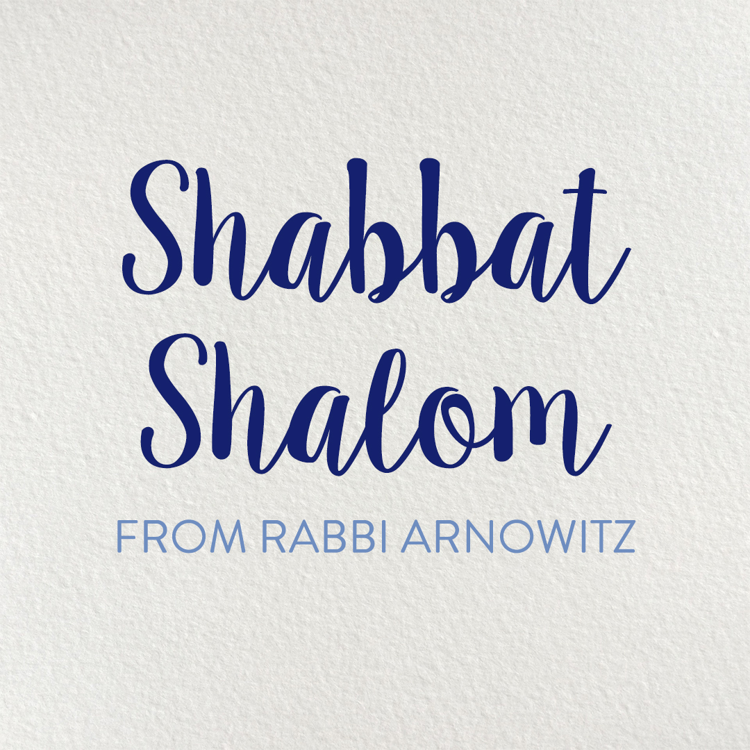 Summer Davening with Rabbi Arnowitz