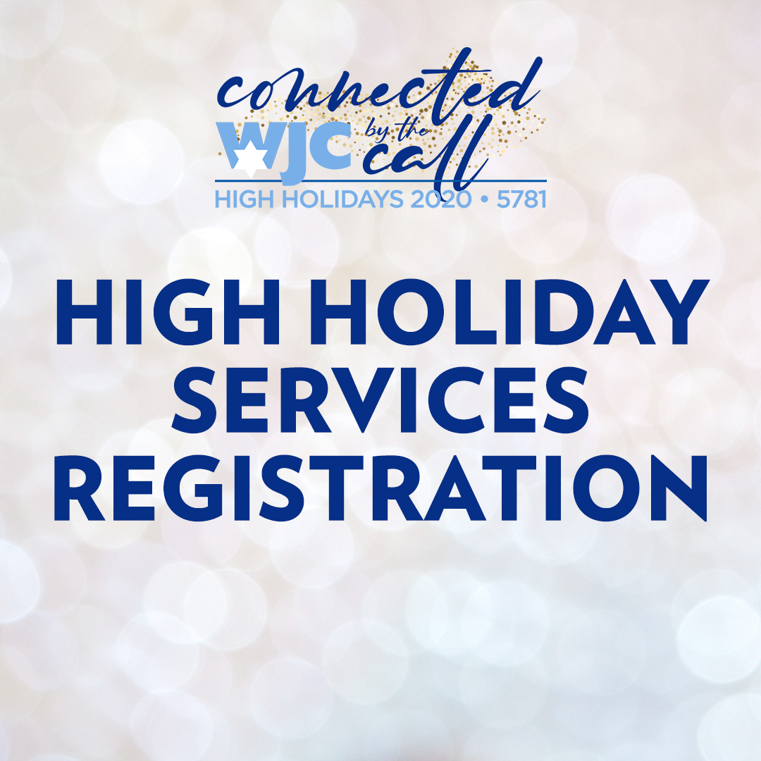 High Holiday Services Registration