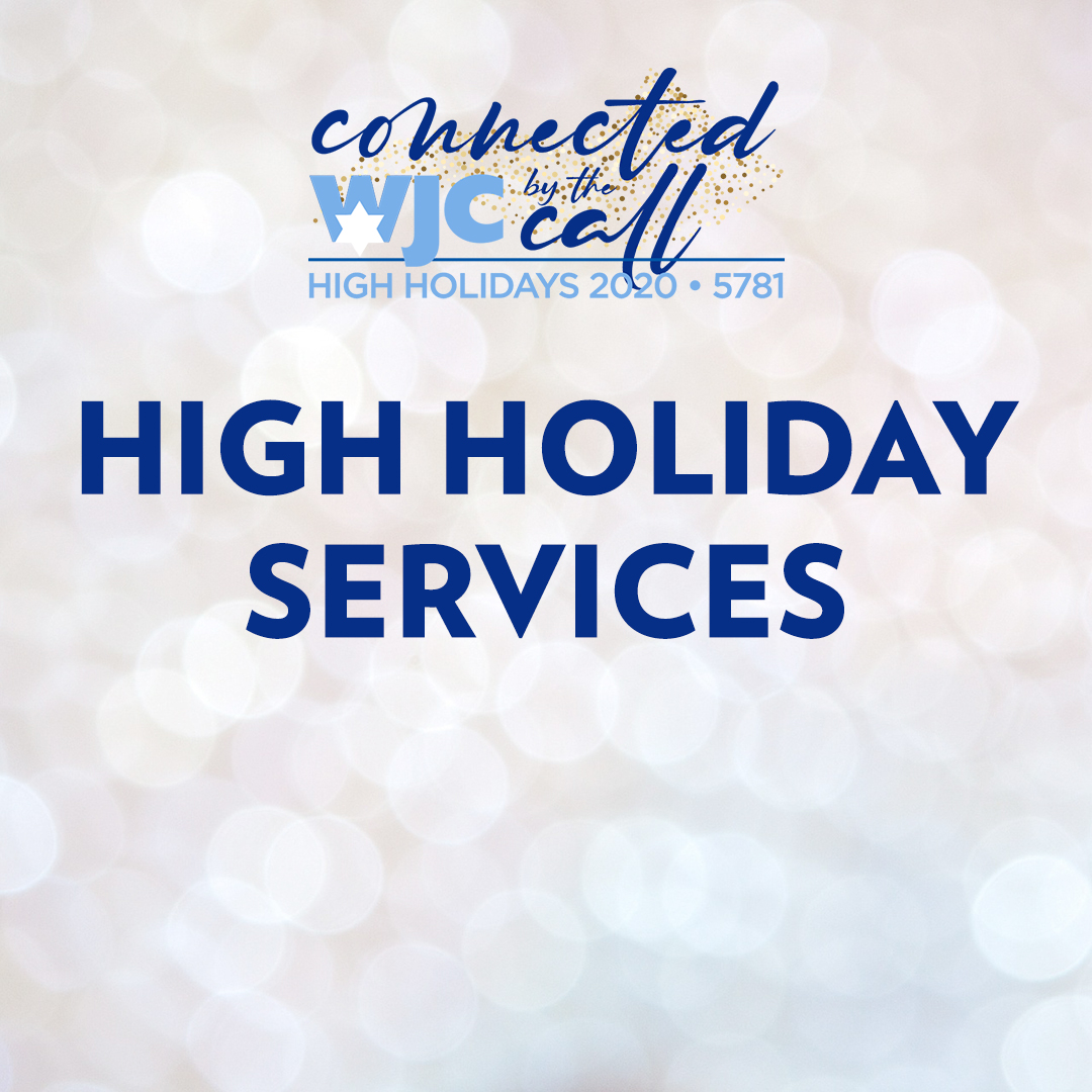 Our High Holiday Services for 2020