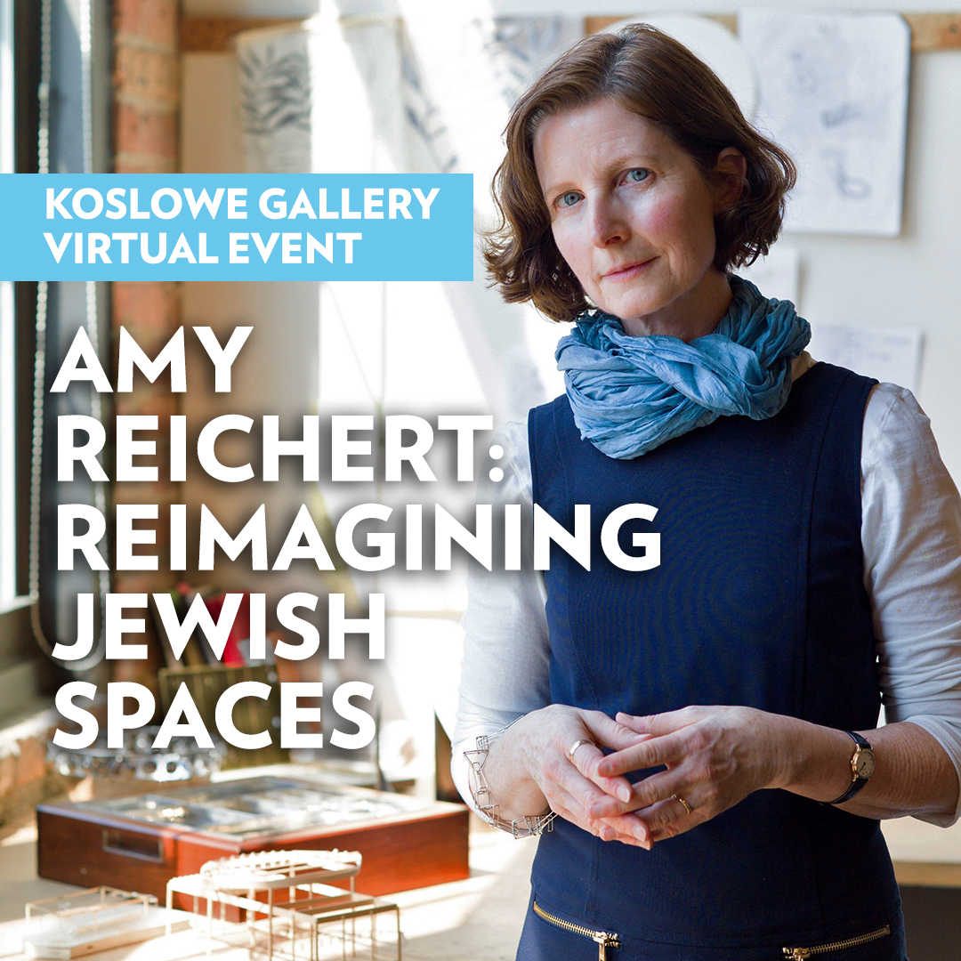 """Re-Imagining Jewish Spaces"" Virtual Gallery"