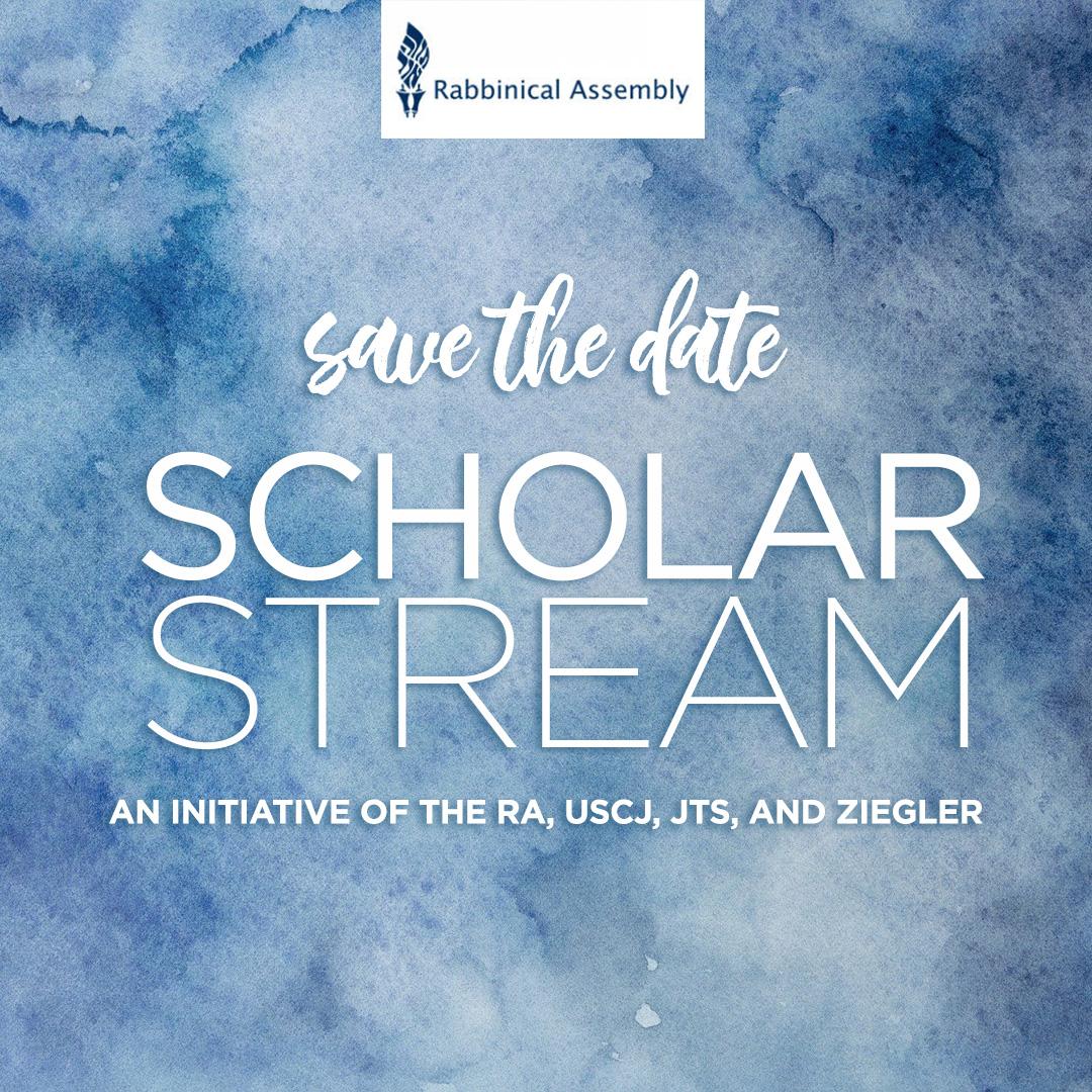 Save the Date: ScholarStream