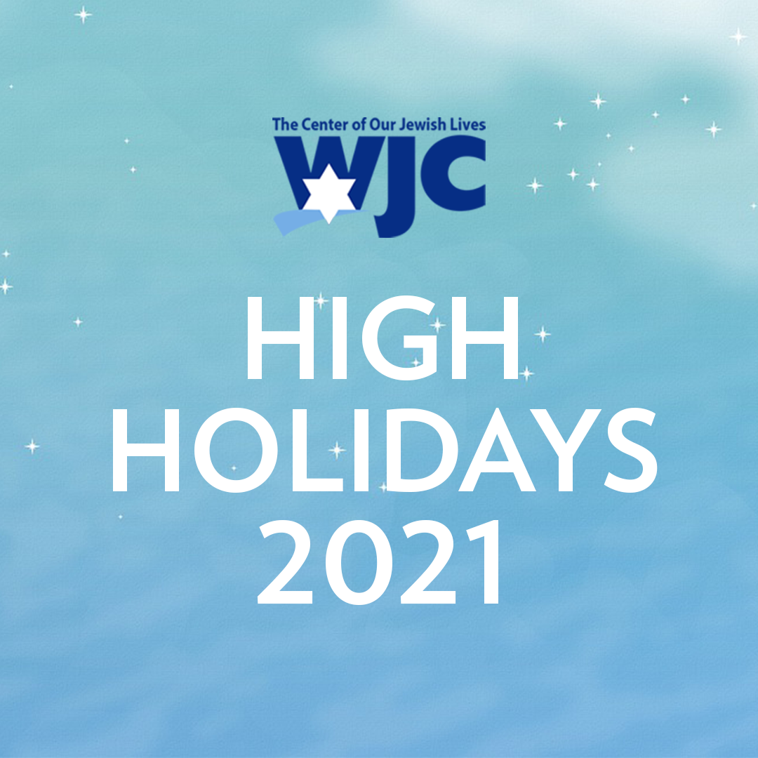 A Message from The High Holiday Task Force