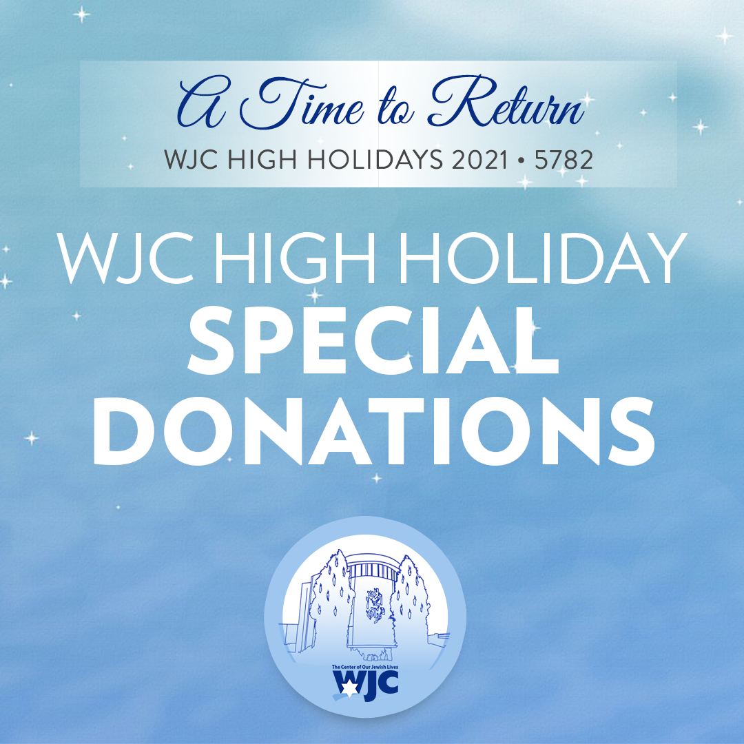 WJC High Holiday Special Donations