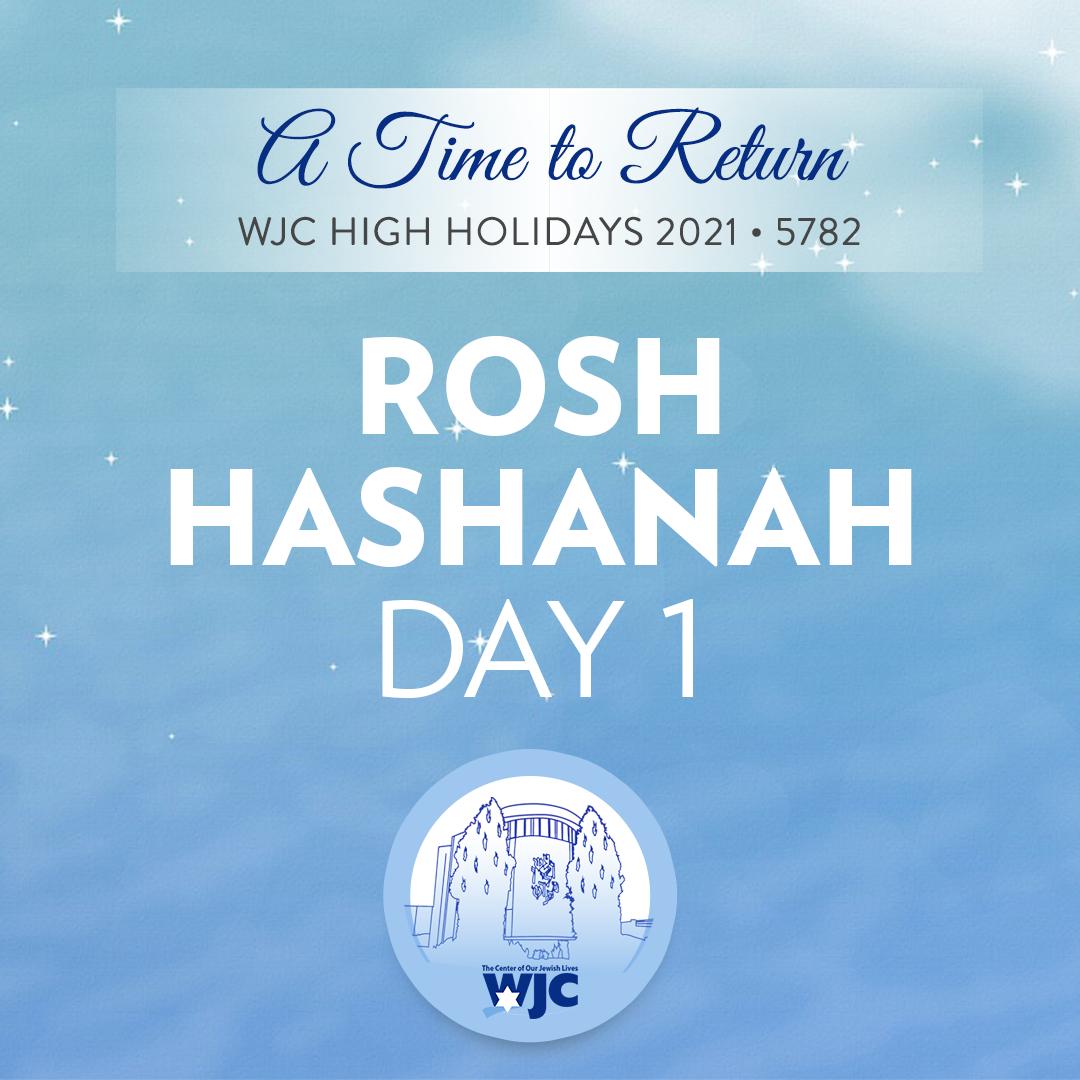 Final Rosh Hashanah  Logistics