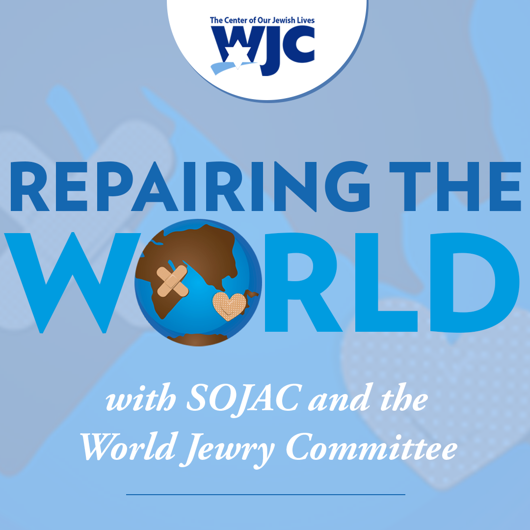 Repairing the World with SOJAC: How You Can Help